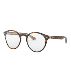 Ray Ban RX5376 - Glasses Online