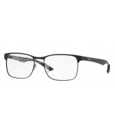 Ray Ban RX8416 - Glasses Online
