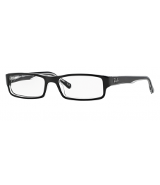 Ray Ban RX5246 - Glasses Online