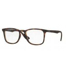 Ray Ban RX7074 - Glasses Online